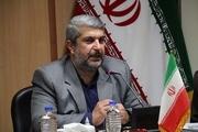 جهاد دانشگاهی ظهور فرهنگ جهادی در حوزه دانشگاهی است