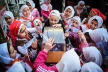 آغاز جشن نیکوکاری در یزد