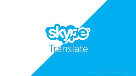 سرویس ترجمه اسکایپ راه اندازی شد