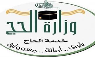 وزیر حج عربستان با ارسال پیامی فاجعه تلخ منا را تسلیت گفت