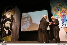 تجلیل از استاد حمید سبزواری در مراسم اختتامیه جشنواره ادبی یار و یادگار
