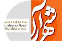 توضیحات عضو شورای شهر مشهد در خصوص بازداشت هشت نفر مرتبط با موسسه شهرآرا