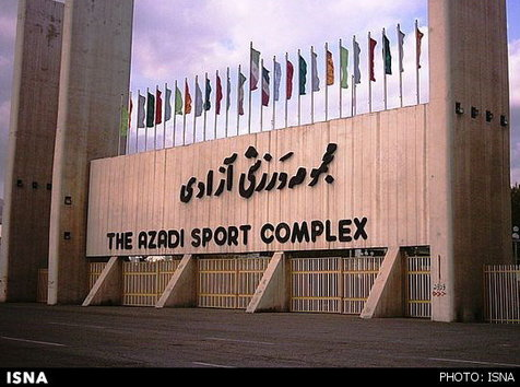 تدابیر شدید امنیتی در ورزشگاه آزادی