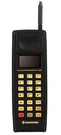 اولین تلفن همراه سامسونگ!