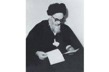 تدریس  امام خمینی درحوزه علمیه قم