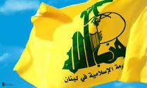 حمله توپخانه ای حزب الله علیه داعش