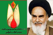 حال و هوای دهه فجری که امام را خنداند/ سومین سالگرد انقلاب اسلامی چطور برگزار شد؟+صوت