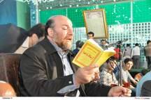 مراسم دعای پرفیض کمیل در حرم مطهر حضرت امام برگزار شد