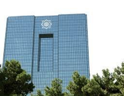 دستورات مهم بانک مرکزی به بانک ها درباره مبادلات دلاری