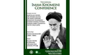 برگزاری همایش گرامیداشت مقام شامخ امام خمینی(س) در لندن