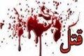 قاتل ملیکا دختر بچه هشت ساله هفتکلی دستگیر شد
