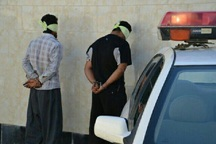اعضای باند سارقان مسلح در خوزستان دستگیر شدند