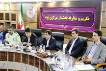 معاون استاندار یزد: مهار آسیبهای اجتماعی کنترل ویژه می خواهد