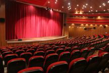 بهره برداری از نخستین سینمای شهرستان پلدختر