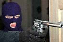 سرقت مسلحانه از بانک انصار در کاشان تنها برای 23 میلیون تومان!