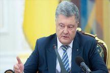 اوکراین بار دیگر روسیه را تحریم کرد