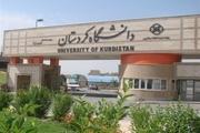 دانشگاه کردستان دانشجویان بیمه شده را در خوابگاه ها اسکان می دهد