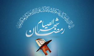 """جزئیات """"ماه خدا"""" از تغییر مجری تا مناجات فارسی"""