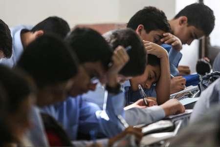زمان پایان ثبت نام آزمون استخدامی آموزش و پرورش