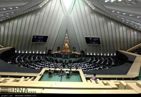 9 وزیر در نخستین هفته کاری سال94 به مجلس می روند