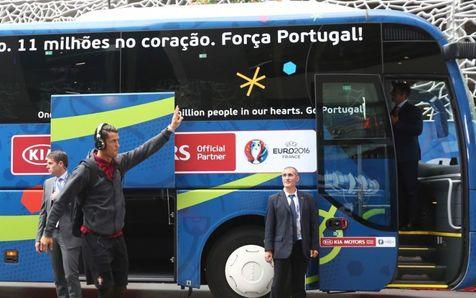 ترکیب پرتغال - اتریش اعلام شد