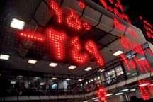 کاهش 83درصدی معاملات بورس البرز