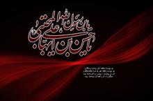 حضرت رسول اکرم(ص): دل هرکسی که در مصیبت فرزندم حسن مجتبی گریه کند در روزی که تمام دل ها اندوهناک خواهند بود، از غبار اندوه پاک خواهد شد
