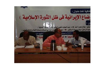 برگزاری میزگرد «اوضاع ایران در سایه انقلاب  اسلامی» در سودان