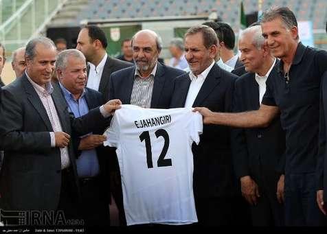 جهانگیری: دولت و ملت ایران باید از تیم ملی فوتبال کشورمان حمایت کنند
