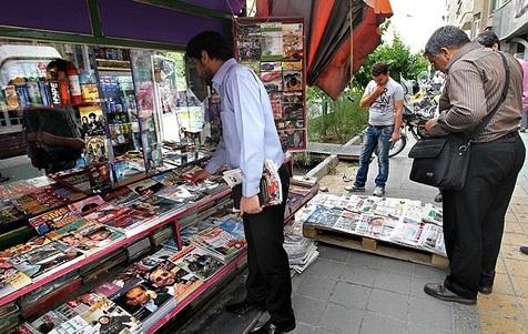 پلمب ۸۴ دکه مطبوعاتی به خاطر فروش سیگار