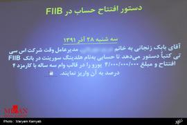 جابجایی پول بدون پشتوانه مالی توسط بابک زنجانی+ اسناد