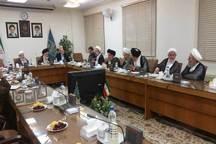 جلسه جامعه مدرسین با نمایندگان قم در مجلس برگزار شد