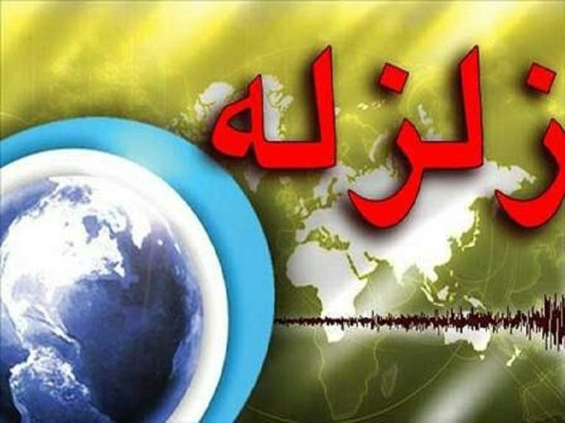 زلزله 3.4 ریشتری قلعه خواجه خوزستان را لرزاند