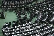 نمایندگان مردم در مجلس هم پاسخگوی افکار عمومی باشند