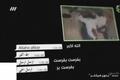 گاف صدا سیما  در طراحی صفحه تلگرام منتسب به اعضای داعش در مستند بدون فیلتر