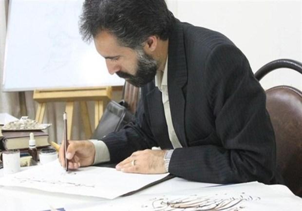 انجمن خوشنویسان زنجان به نوع اول ارتقا یافت