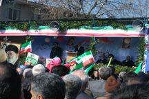متکی : 22 بهمن یادآورعزت و خودباوری ملت ایران است ضروری ترین نیاز کشور اجماع ملی