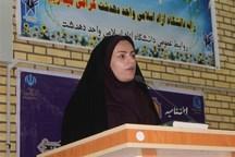 طرح توانافزایی زنان و خانوادهها در کهگیلویه وبویراحمد اجرا میشود