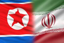 یک هیات سیاسی کره شمالی عازم ایران شد