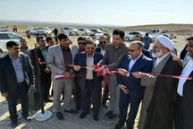 پروژه بزرگ آبخیزداری و آبخوانداری شهرستان آرادان افتتاح شد