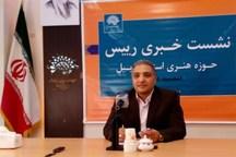 نخستین جشنواره شعر و داستان ترکی در اردبیل برگزار می شود