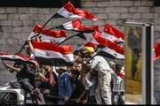 «سوریه» 10 سال قبل + تصاویر