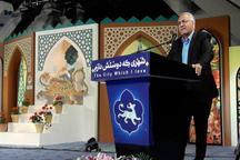 اصفهان باید شاد و پر انرژی باشد
