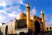 مردم خوزستان 60میلیارد ریال برای ساخت ایوان حرم امام علی(ع) اهدا کردند