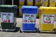 1.5 درصد زباله تفکیکی بجنورد از در منازل تحویل گرفته می شود