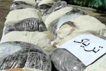 کشف بیش از 124 کیلو تریاک در البرز