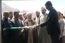 سالن چند منظوره روستای گرده کوه مهریز افتتاح شد