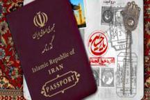 حذف ویزا بین استان های ایلام و واسط در دستور کار است