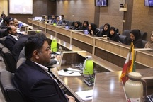 برگزاری دوره آموزشی طبقه بندی مشاغل در سیستان و بلوچستان
