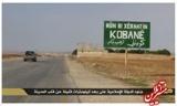 عکسی که داعش از کوبانی منتشر کرد